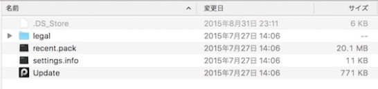 スクリーンショット 2016-01-10 23.58.37