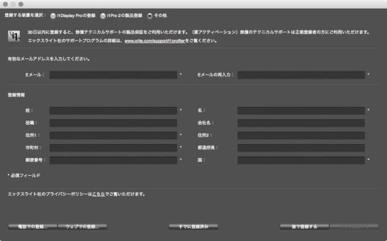 スクリーンショット 2016-01-11 0.37.38
