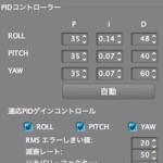 PILOTFLY H1+をPanasonic LX100の設定値とテスト撮影と微調整とスライダーとバッグと!