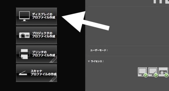 スクリーンショット 2016-01-11 0.56.02
