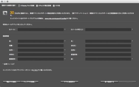 スクリーンショット 2016-01-11 0.41.14