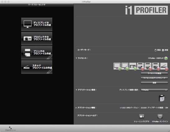 スクリーンショット 2016-01-11 0.42.45