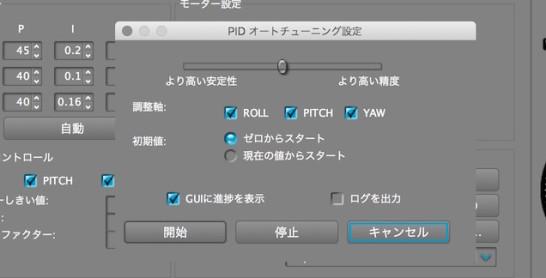 スクリーンショット 2016-02-09 0.35.20
