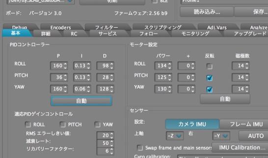 スクリーンショット 2016-02-09 0.55.43