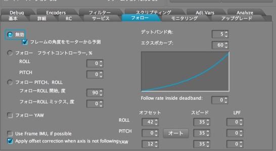 スクリーンショット 2016-02-09 0.47.10