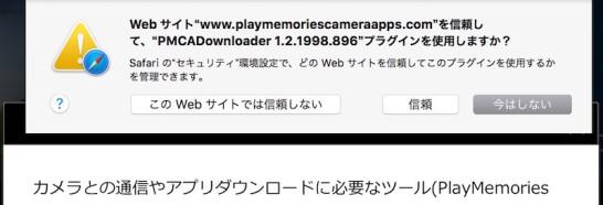 スクリーンショット 2016-03-28 16.16.56
