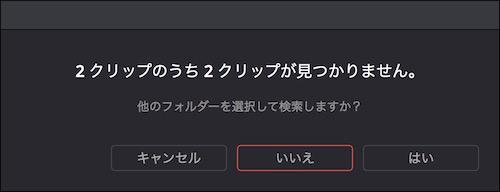 スクリーンショット 2016-03-31 21.50.18
