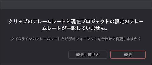 スクリーンショット 2016-03-31 22.33.43
