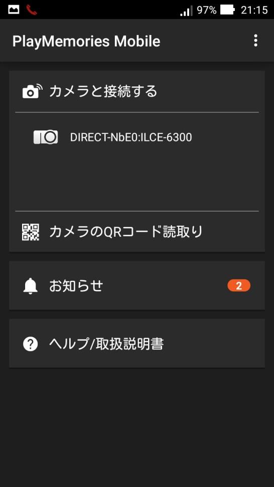 Screenshot_2016-03-27-21-15-57