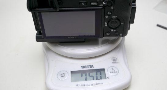 P1150030