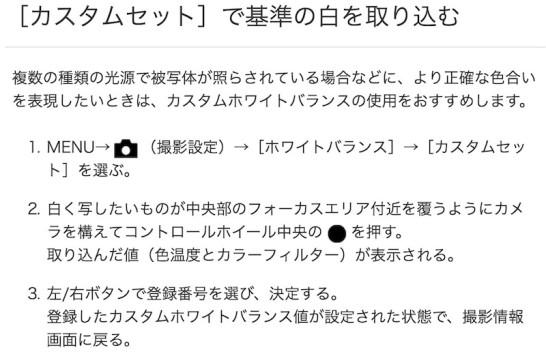 スクリーンショット 2016-04-06 16.55.27