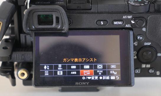 P1150180