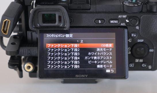 P1150182