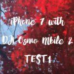 DJI Osmo Mobile 2 を少し使ってみた感想など