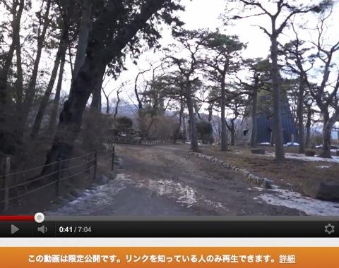 th_スクリーンショット 2012-02-17 21.40.23