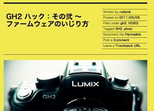 th_スクリーンショット 2012-03-07 22.11.48