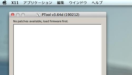 th_スクリーンショット 2012-03-07 22.43.30