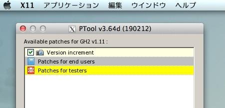 th_スクリーンショット 2012-03-07 22.44.47
