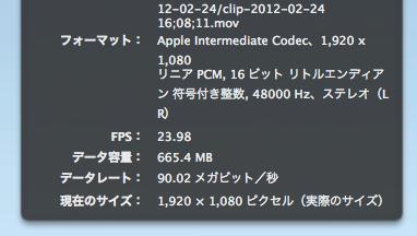 スクリーンショット 2012-03-08 18.34.48