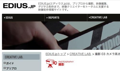 th_スクリーンショット 2012-03-18 0.19.42