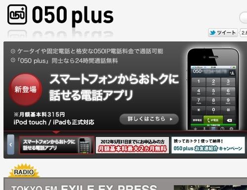 th_スクリーンショット 2012-03-30 3.30.28