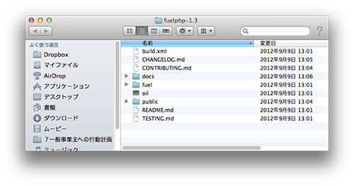 スクリーンショット 2012-10-30 18.41.24