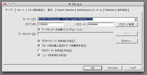 th_スクリーンショット 2012-11-01 17.31.52