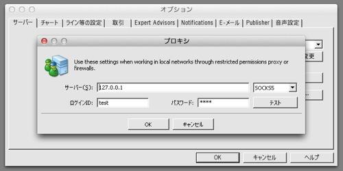 th_スクリーンショット 2012-11-01 17.42.02