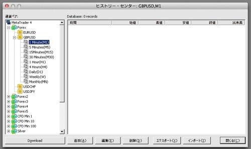 th_スクリーンショット 2012-11-01 17.51.58
