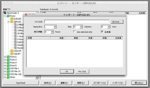 th_スクリーンショット 2012-11-01 17.53.35