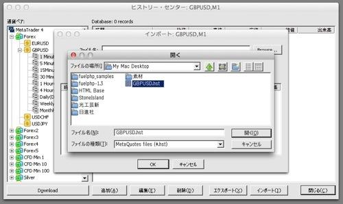 th_スクリーンショット 2012-11-01 17.54.03