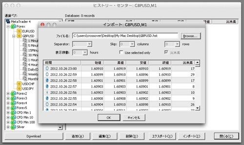 th_スクリーンショット 2012-11-01 17.54.15