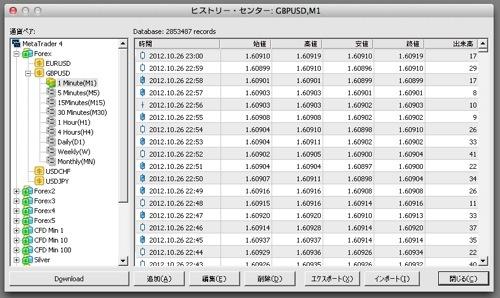 th_スクリーンショット 2012-11-01 17.54.24