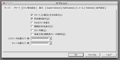 th_スクリーンショット 2012-11-01 18.30.25