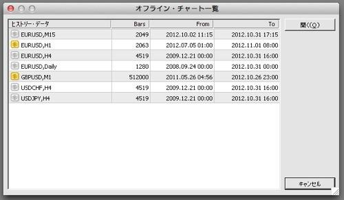 th_スクリーンショット 2012-11-01 18.24.37