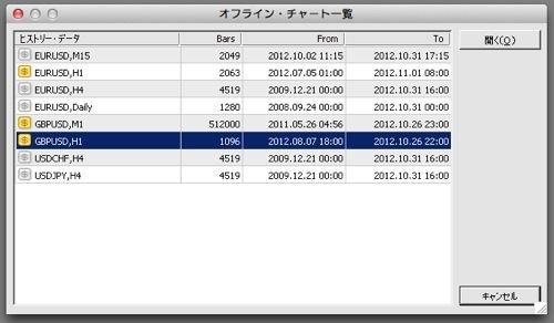 th_スクリーンショット 2012-11-01 18.26.41