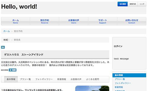 スクリーンショット 2012-11-11 0.21.59