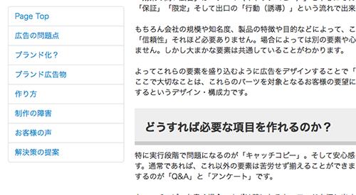 スクリーンショット 2012-11-21 3.42.59
