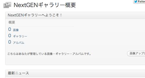スクリーンショット 2012-12-09 2.08.05