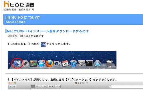 スクリーンショット 2012-12-20 22.18.01