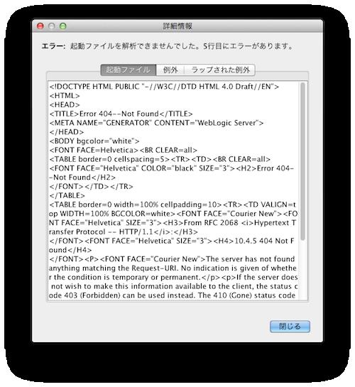 スクリーンショット 2012-12-20 22.15.33