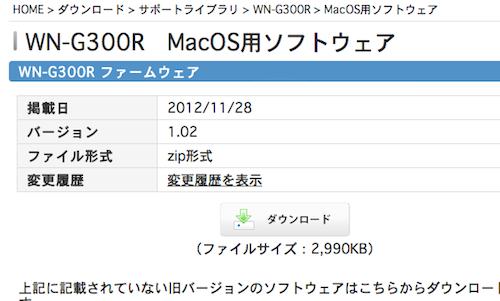 スクリーンショット 2012-12-24 1.54.45