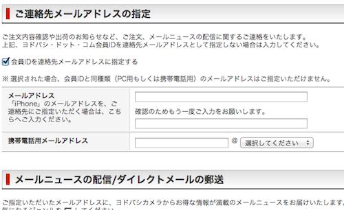 スクリーンショット 2012-12-30 3.35.01