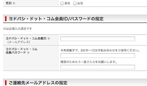 スクリーンショット 2012-12-30 3.34.53